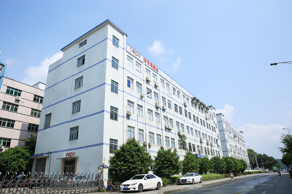 Shenzhen Shi Shi Tong Metal Products Co. Ltd.