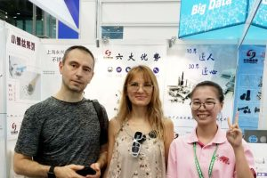 Customer Support, Exhibition, Shi Shi Tong