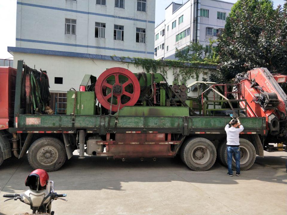 Shenzhen Shi Shi Tong Screw Factory