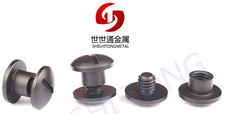 male female screw fasteners