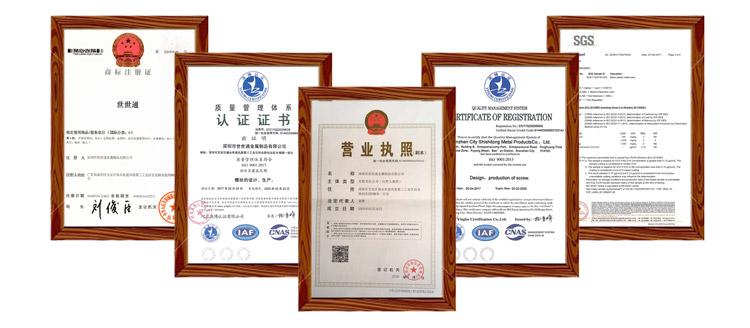 long machine screws certificate
