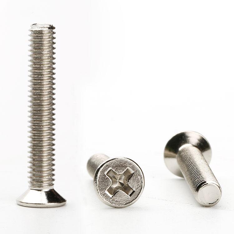 Flat Head Machine Screws